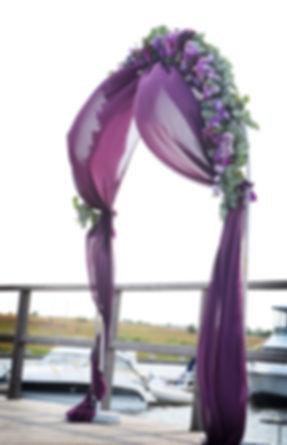Оформление свадьбы в Бухте Завидово