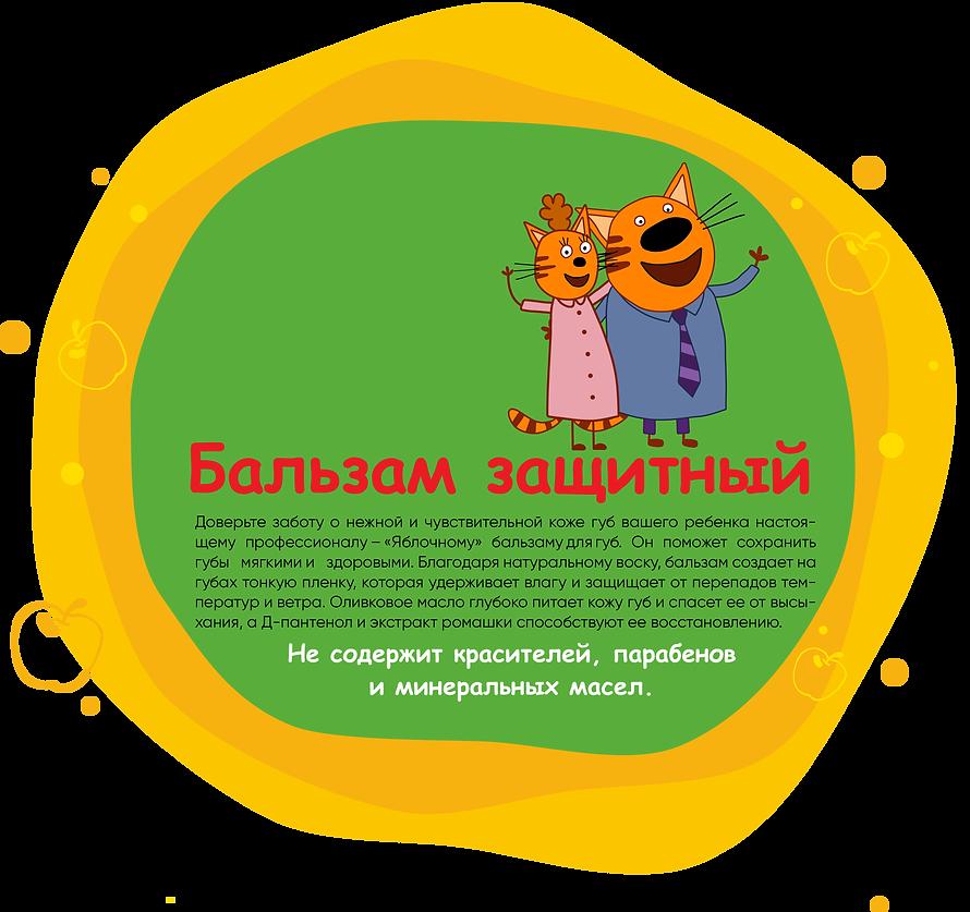КРУГ ПЕРВЫЙ.png