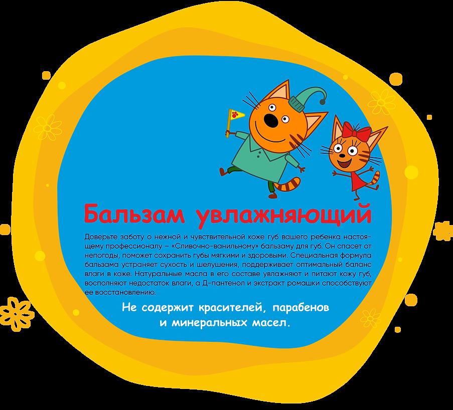 ТРЕТИЙ КРУГ.png