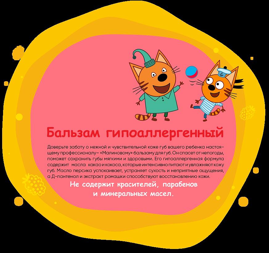 КРУГ ВТОРОЙ.png