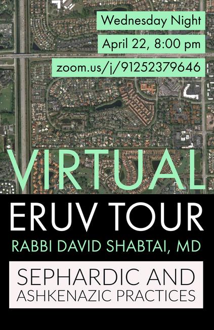 Eruv Tour.png