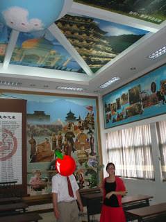 Admiring a Beijing Classroom