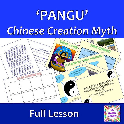 PAN GU - A Chinese Creation Myth