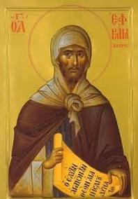 St Ephraim.png