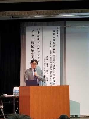 藤井隆夫医師