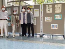 徳島県難病対策普及啓発月間 パネル展