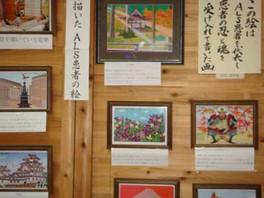 徳島県難病対策普及啓発月間パネル展