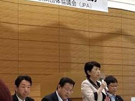 日本・難病疾病団体協議会総会