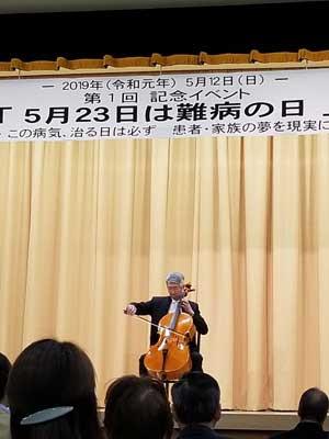 吉井 健太郎 氏