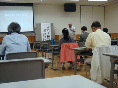 講師 近藤 宏さん