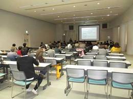 第26回 高知県難病セミナーに参加