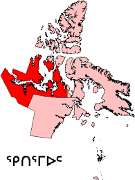Kitikmeot region.png