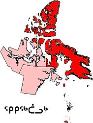 Nunavut_Qikiqtaaluk_Region.png