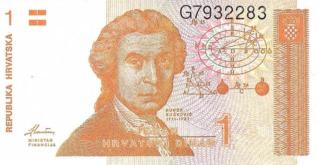 Croatia 1991, Republika Hrvatska, 1 Dinar, P-16
