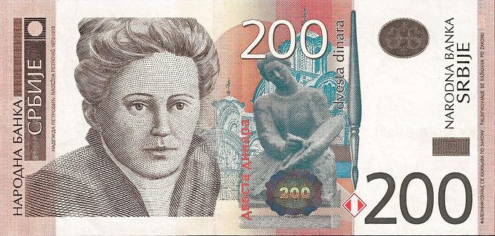 Serbia 2005, Narodna Banka Srbije, 200 Dinara, *AA*, P-42