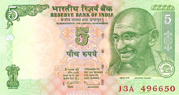 India 2010, Reserve Bank of India, 5 Rupees, P-94Ae