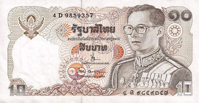 Thailand ND (1980), Bank of Thailand, 10 Baht, *4D*, P-87(13)