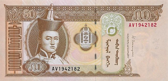 Mongolia 2016, Mongolbank, 50 Togrok, *AV*, P-64d
