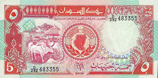 Sudan 1991, Bank of Sudan, 5 Pounds, *D/232*, P-45