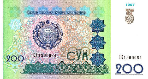 Uzbekistan 1997, 200 Som, *CK*, P-80