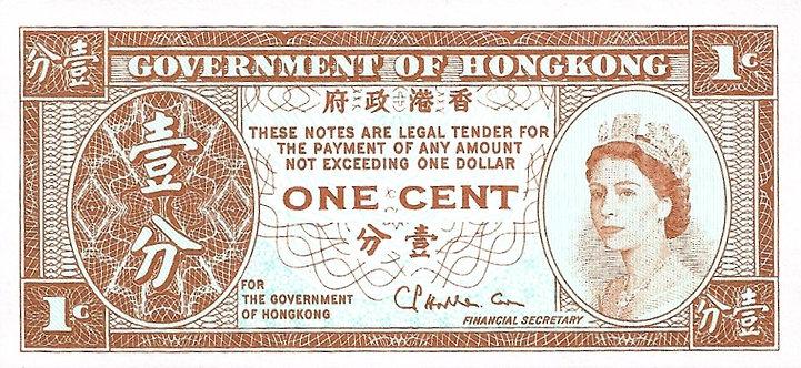 Hong Kong 1971, Government of Hong Kong, 1 Cent, P-325b