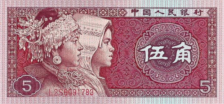 China 1980, Peoples Republic,5 Jiao, *L2S*, P-883b