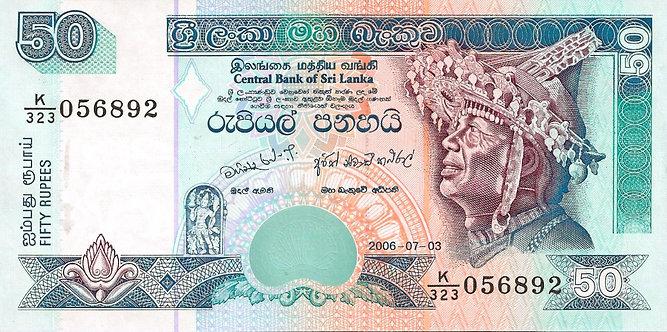 Sri Lanka 1995, Central Bank of Sri Lanka, 50 Rupees, *K/323*, P-110a