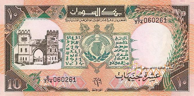 Sudan 1991, Bank of Sudan, 10 pounds, *E/374*, P-46