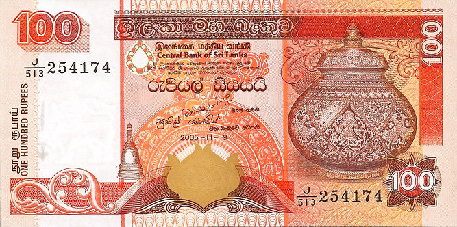 Sri Lanka 2005, Central Bank of Sri Lanka, 100 Rupees, *J/513*,  P-111d