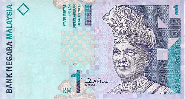 Malaysia ND (1998), Bank Negara Malaysia, 1 ringgit, *FF*, P-39b