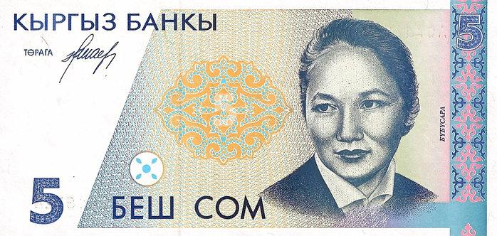 Kyrgyzstan ND(1994), Kyrgyz Banky, 5 Som, *AC*, P-8