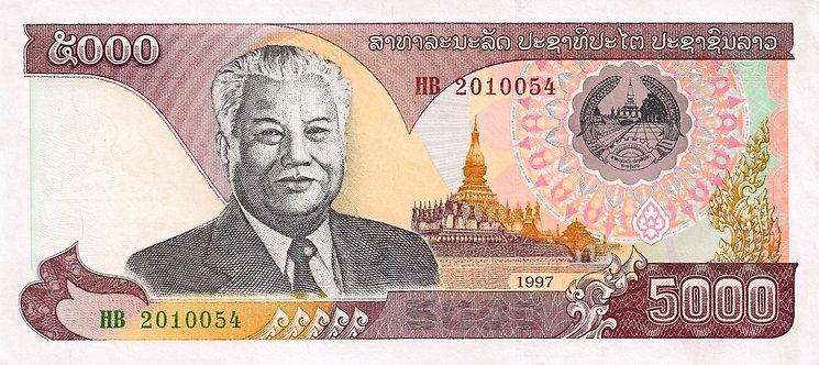 Laos 1997, 5.000 Kip, *HB*, P-34a