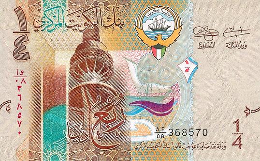 Kuwait ND (2014),Central Bank of Kuwait, 1/4 Dinar, *AF/08*, P-29