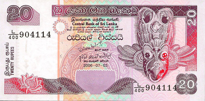 Sri Lanka 2006, Central Bank of Sri Lanka, 20 Rupees, *L/400*, P-109e