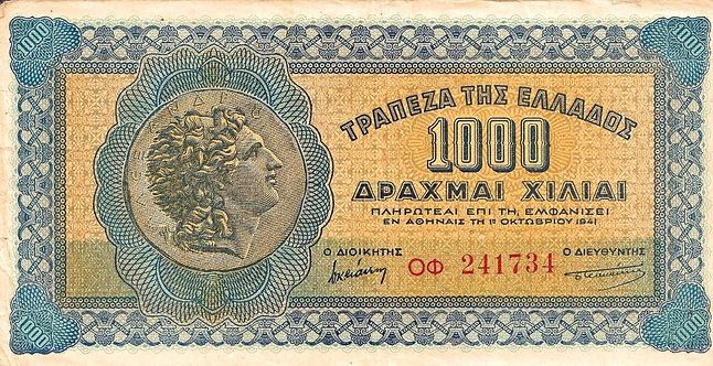 Greece 1941, Trapeza tis Ellados, 1000 Drachmai, P-117