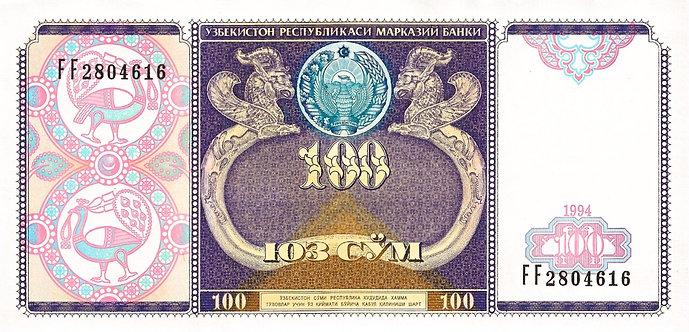 Uzbekistan 1994, 100 Som, *FF*, P-79