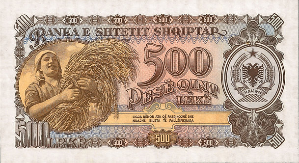 Albania 1957, Banka e Shtetit Shqiptar, 500 Leke, *PE*, P-31