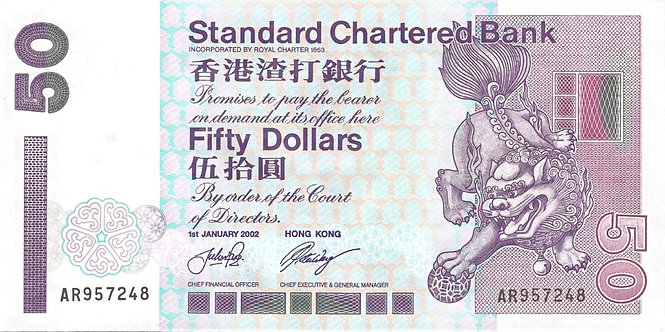 Hong Kong , Standard Chartered Bank, 50 Dollars , *AR*, P-286c