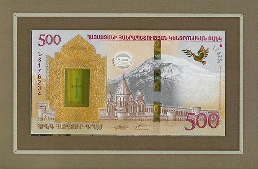 Armenia 2017, Central Bank of the Republic of Armenia, 500 Dram, P-60