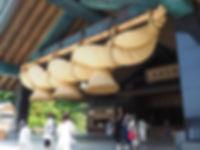 izumoyashiro.jpg