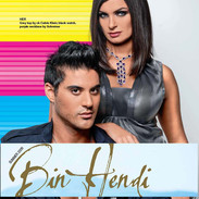 Pages de BH_issue_5-2.jpg