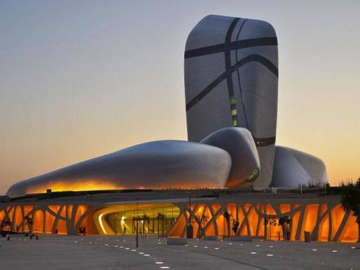 مركز الملك عبد العزيز الثقافي العالمي