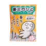 tokyonohito_monja_表.jpg