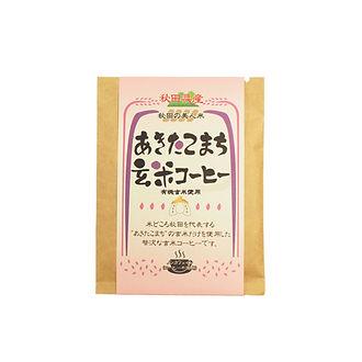 akita_coffee.jpg
