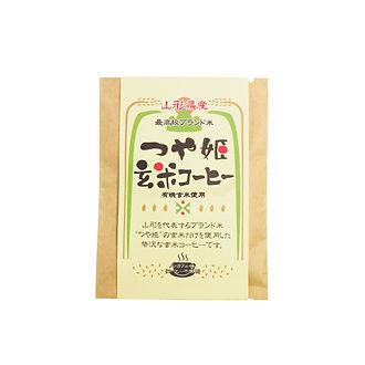 tsuyahime_coffee.jpg