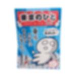 tokyonohito_amashio表.jpg