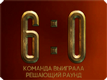 60рр.png