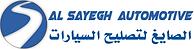 new-asautoae-logo.png