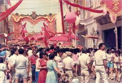 Marċ ta filgħodu - 1993