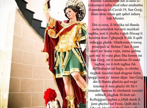 Kont u tibqa l-Ġawhra tagħna